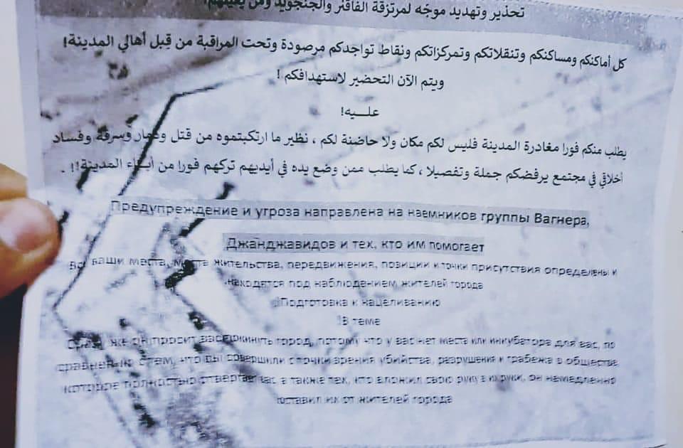 Libia: a Sirte spuntano volantini in russo con minacce contro mercenari Wagner